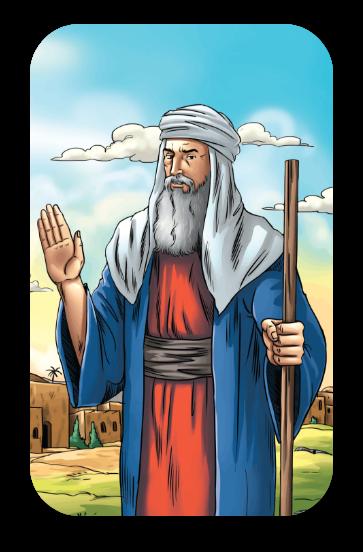 Samuel - The King Maker